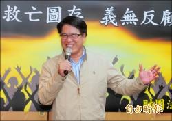 若當選黨主席 游盈隆:總統初選開放登記