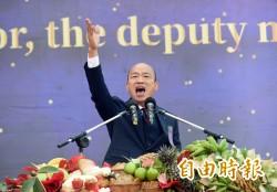 臉書被韓粉灌爆 蔣月惠怒批:這是台灣的民主自由嗎?