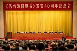 駁「習五條」陸委會:專制政權不可能有民主協商