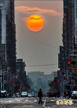 日出懸日 絕美暖陽