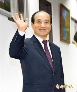 若宣布參選總統 王金平:必勇往直前