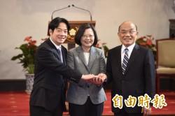 蔡英文宣布蘇貞昌接任閣揆 讚許有經驗、魄力與執行力
