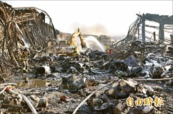 驗個布引火上身 中國商人燒死剩骨骸