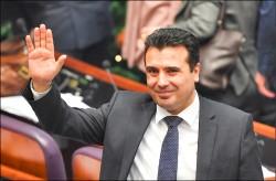 馬其頓改國名 盼入北約、歐盟