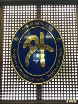 WHO戰場鎖定五月WHA 民團盼提案「強調台灣主體性」