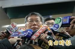 陳佩琪獲最搶版面政壇人妻之首 柯P苦笑:我心驚膽跳