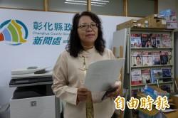 彰化校長遴選爭議 教育部:人事凍結不包括校長