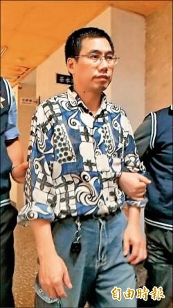 「台灣第一家」賣毒椒盬 創辦人子女二審加重刑期、沒收1.1億