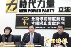 虐兒事件頻傳 黃國昌:請蘇嘉全開臨時會完成兒少法改革
