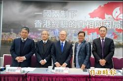 董立文:中國第五縱隊 深入台港