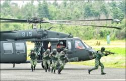 兵役制度檢討》國防部:組建現代化常備部隊