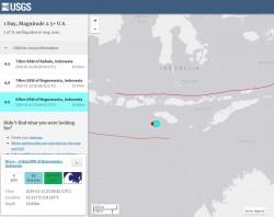 印尼遭6.0極淺層強震襲擊 震源深度僅16.8公里