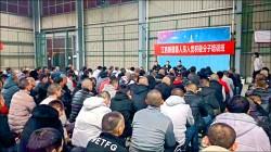 新疆人進國企 被逼入黨學漢語