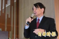 AIT前處長:台灣內部意識形態分歧,會讓中國見縫插針