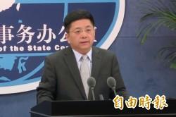 大學學測《延禧攻略》入題 國台辦扯「兩岸都是中國人」