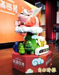中台灣元宵燈會主燈「御天飛行豬」亮相 小提燈將送15萬份