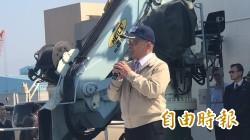 蘇貞昌視察海巡基地 感謝海巡防疫豬瘟入台