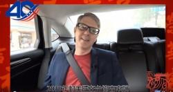 烙台語講《台灣關係法》 AIT官員發音「屌打很多台灣人」