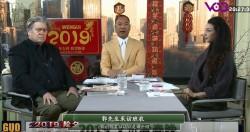 郭文貴踢爆共產黨機密文件 中國最憂心蔡英文否定九二共識