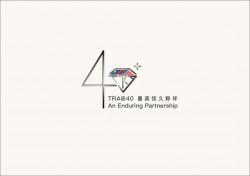 台灣關係法40週年 外交部力邀美官員訪台