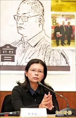 李凈瑜:寧做小國主人 不做大國順民