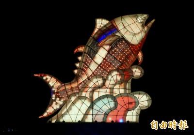 台灣燈會》水舞光雕點亮 主燈「巨鮪來富」震撼全場