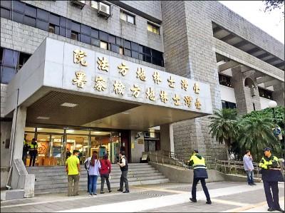 法官又被彈劾 陳梅欽涉詐加班費、性騷