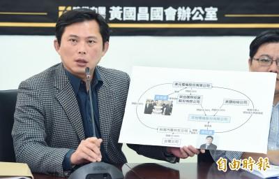 台電發函撤換東元防爆裝置 黃國昌: 請台電馬上告下去!