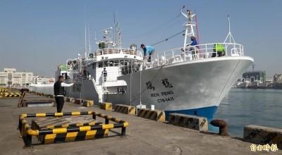 穩鵬號再救起一人 漁業署:船上尚有10人