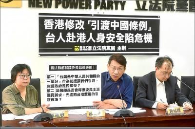 香港擬修「引渡中國條例」 時力:台人赴港 恐成李明哲第二
