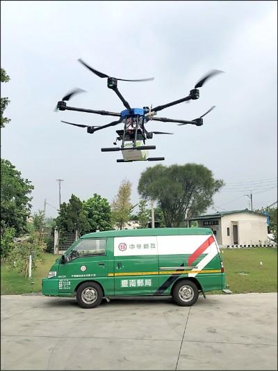 無人機送郵包 3月擴大試飛阿里山