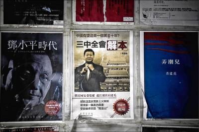 澳書籍提到習近平 中國禁印