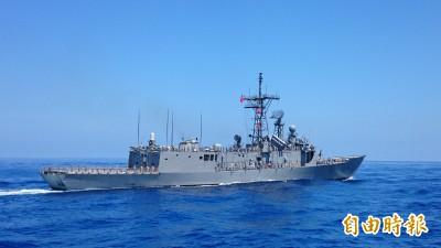 解放軍艦例行巡弋台海施壓 國軍:你在哪,我就在哪