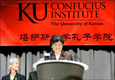 美參院:中國孔子學院 不改革就關閉