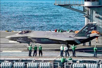 美F35C戰機加入雷根號「準備戰鬥」