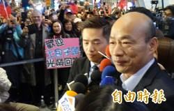 韓國瑜返台後多個行程取消 高市府:為了休息
