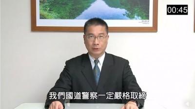 內政部最近做了什麼? 徐國勇用100秒告訴你