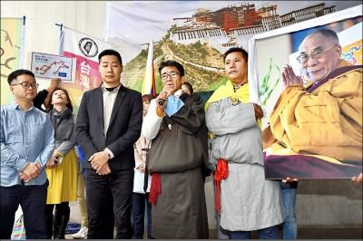 駁和平協議 藏人:台灣勿忘圖博浩劫