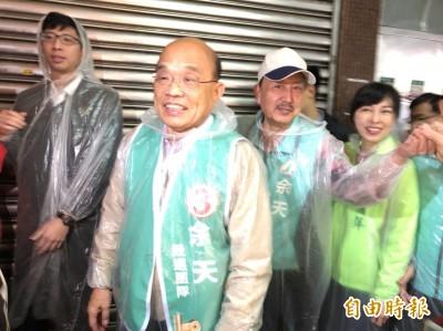 鄭世維選舉公報放禿子漢子 蘇貞昌:選舉是選候選人本身