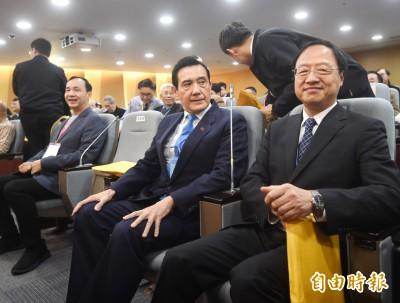 馬江開「民間能源會議」 民進黨批:為核能利益護航
