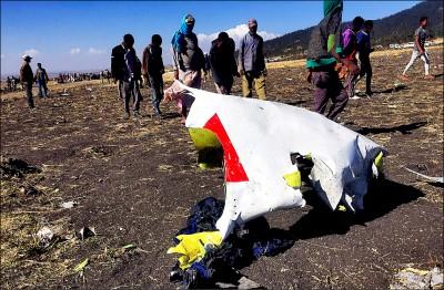 衣索比亞墜機 157死