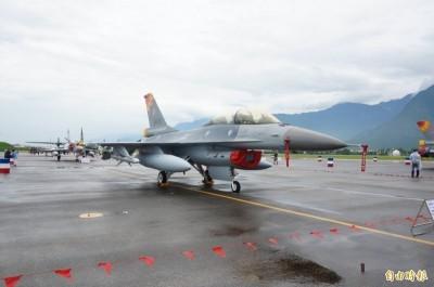 美媒稱美國批准售台F-16V戰機   空軍回應:假訊息