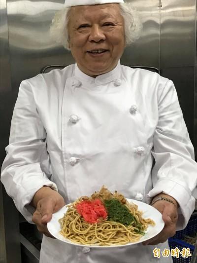 旅日名廚劉俊茂煮好料關懷獨老 開攝影展義賣挺送餐