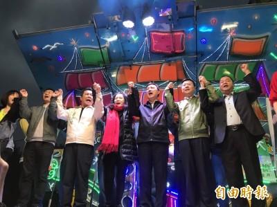 4席立委補選揭曉 民進黨守住新北、台南!