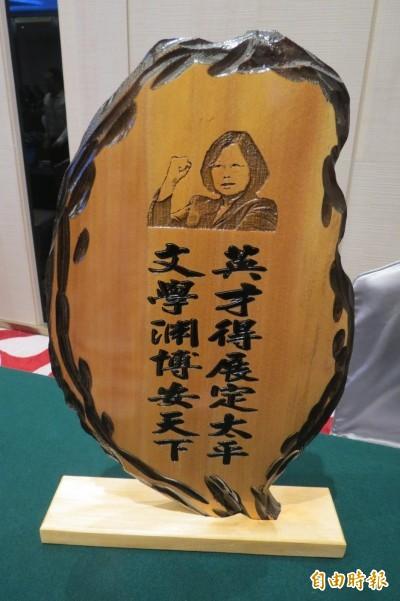 辣台妹形象受肯定 民眾雕「嗆台妹」送蔡總統