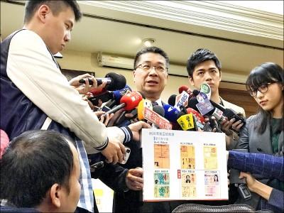新版身分證擬拿掉國旗 徐國勇:兩蔣時代也沒有