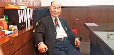 本土社團:民進黨應推出最有勝算的人參選總統