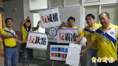 遴選校長人選遭退回 高教產夜襲遴選會場抗議韓市府