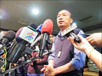 今訪中國 韓國瑜:不碰觸政治