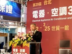 節能家電補助 電器公會將爭取取消舊機回收限制
